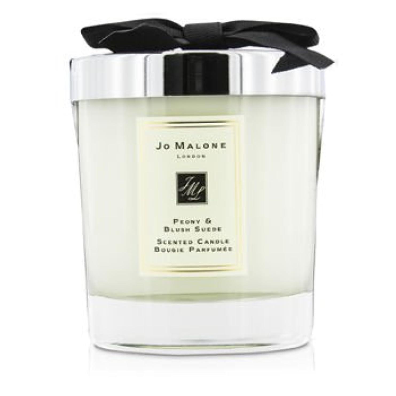 商標まぶしさデッキ[Jo Malone(ジョーマローン)] ピオニー&ブラッシュスエード香りのキャンドル 200g (2.5 inch)