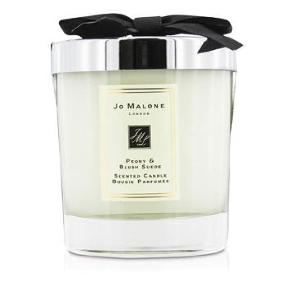 名詞耐久うるさい[Jo Malone(ジョーマローン)] ピオニー&ブラッシュスエード香りのキャンドル 200g (2.5 inch)