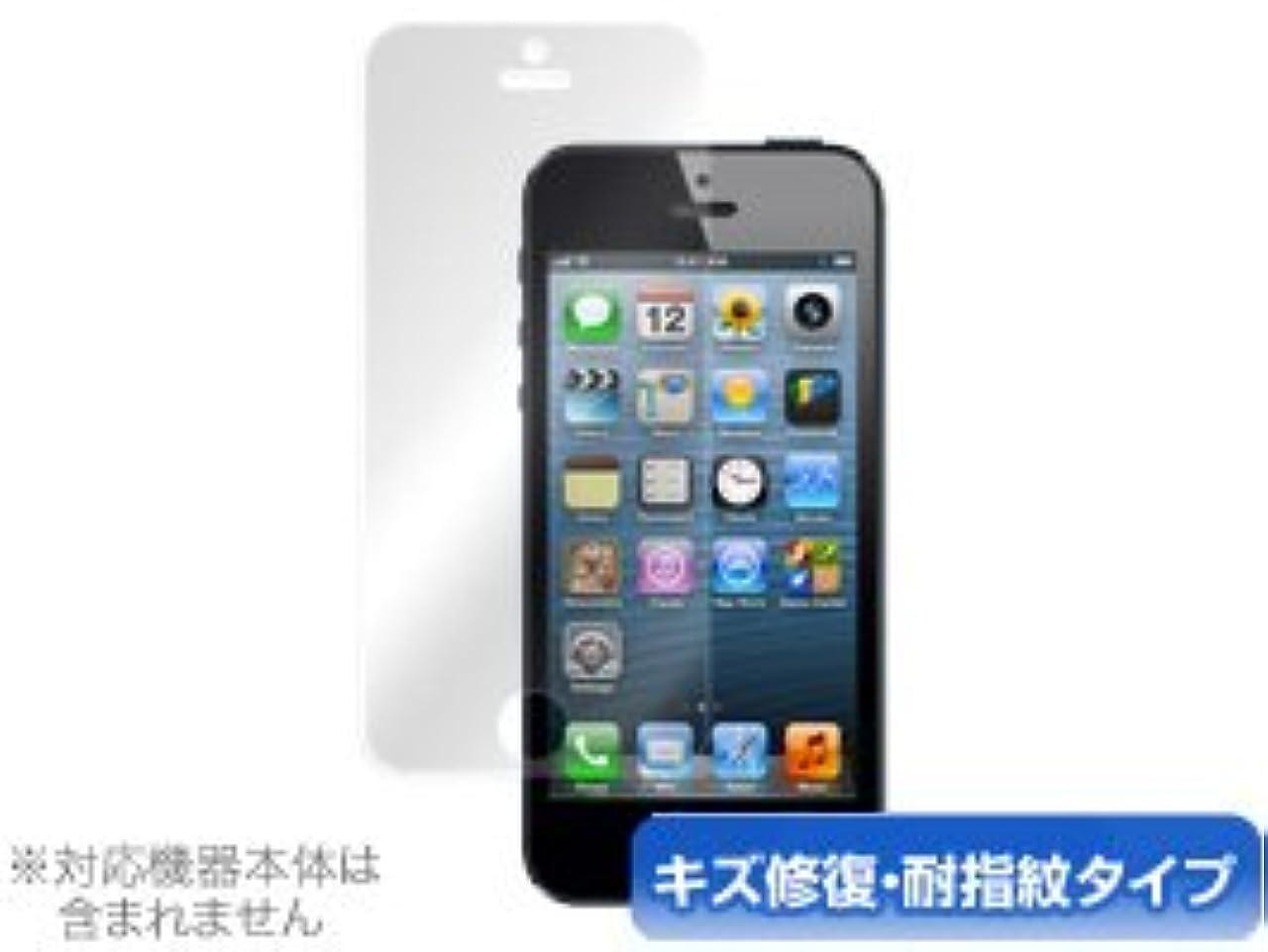 対処する未払い設計OverLay Magic for iPhone SE / 5s / 5c / 5 表面用 液晶 保護 シート 傷修復 耐指紋 防指紋 指紋がつきにくい キズ修復 フィルム プロテクター OMIPHONE5