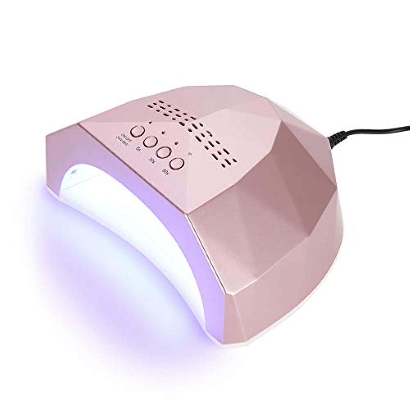 太鼓腹ブレース発表48W ネイルアートLEDランプ ネイルドライヤー LED釘ランプのドライヤーラン 硬化マニキュア (Rose Gold)
