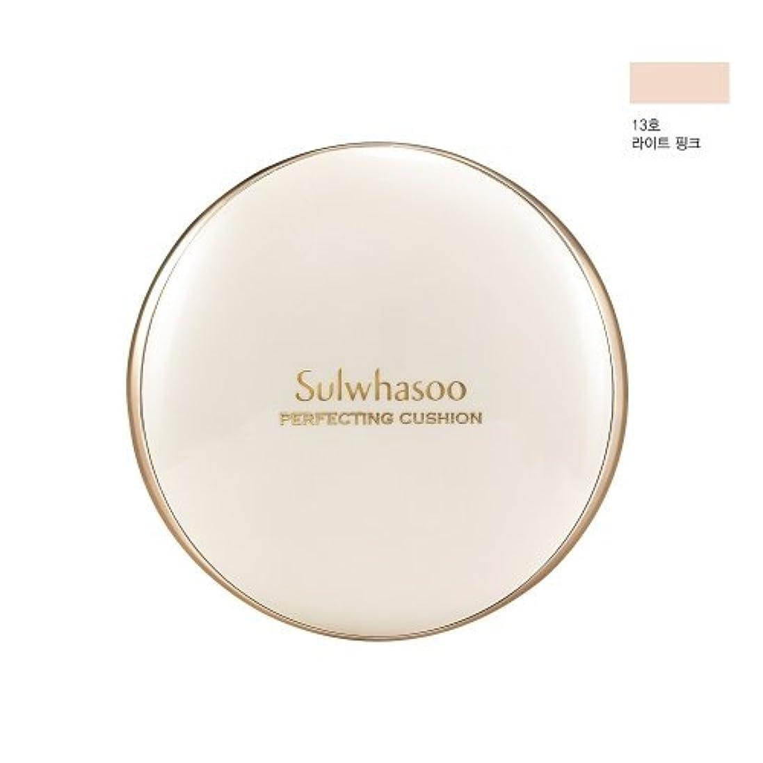 スペル思いやりのある無効にするSulwhasoo Perfecting Cushion SPF50+/PA+++[並行輸入品] (NO.13 Light Pink)