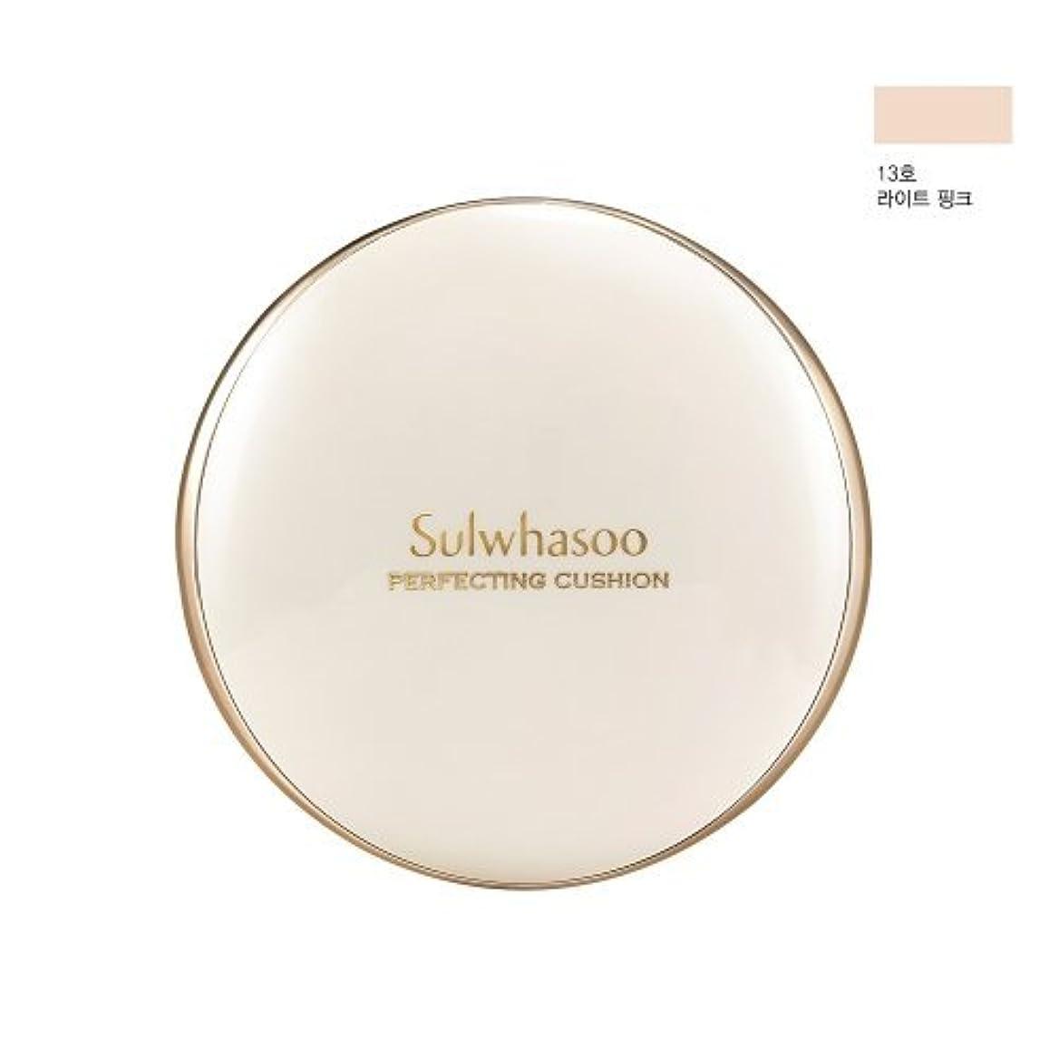 違反する結晶スキニーSulwhasoo Perfecting Cushion SPF50+/PA+++[並行輸入品] (NO.13 Light Pink)