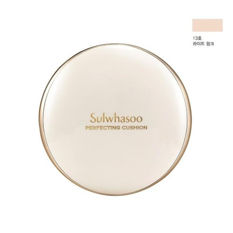 スラッシュロードされた行方不明Sulwhasoo Perfecting Cushion SPF50+/PA+++[並行輸入品] (NO.13 Light Pink)
