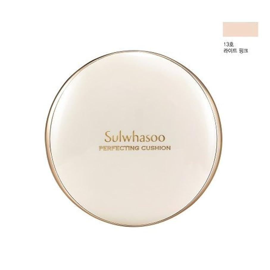スツール広々とした受動的Sulwhasoo Perfecting Cushion SPF50+/PA+++[並行輸入品] (NO.13 Light Pink)