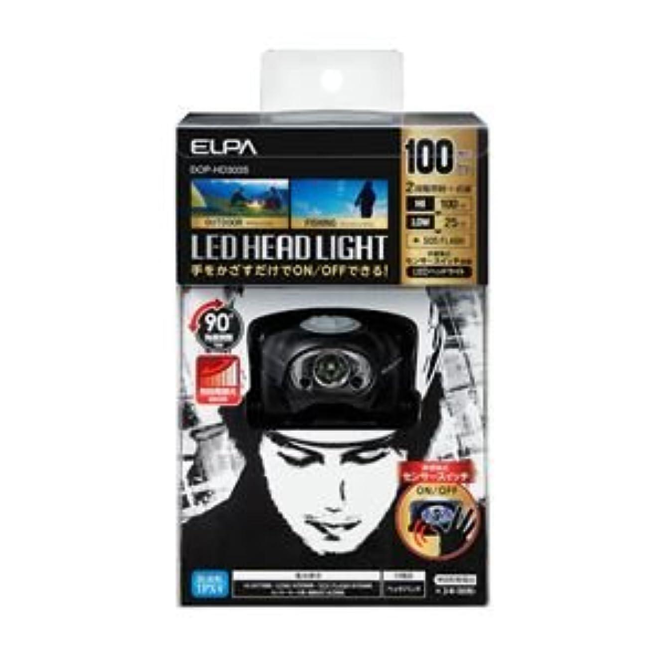 申請中一般執着(業務用セット) ELPA LEDヘッドライト 単4形3本 100ルーメン DOP-HD303S 【×2セット】
