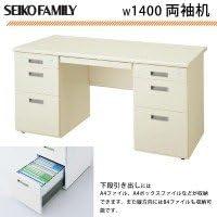 SEIKO FAMILY(生興) 日本製 LCSシリーズ(ニューグレータイプ) W1400 両袖机 LCS-147CG 【人気 おすすめ 】