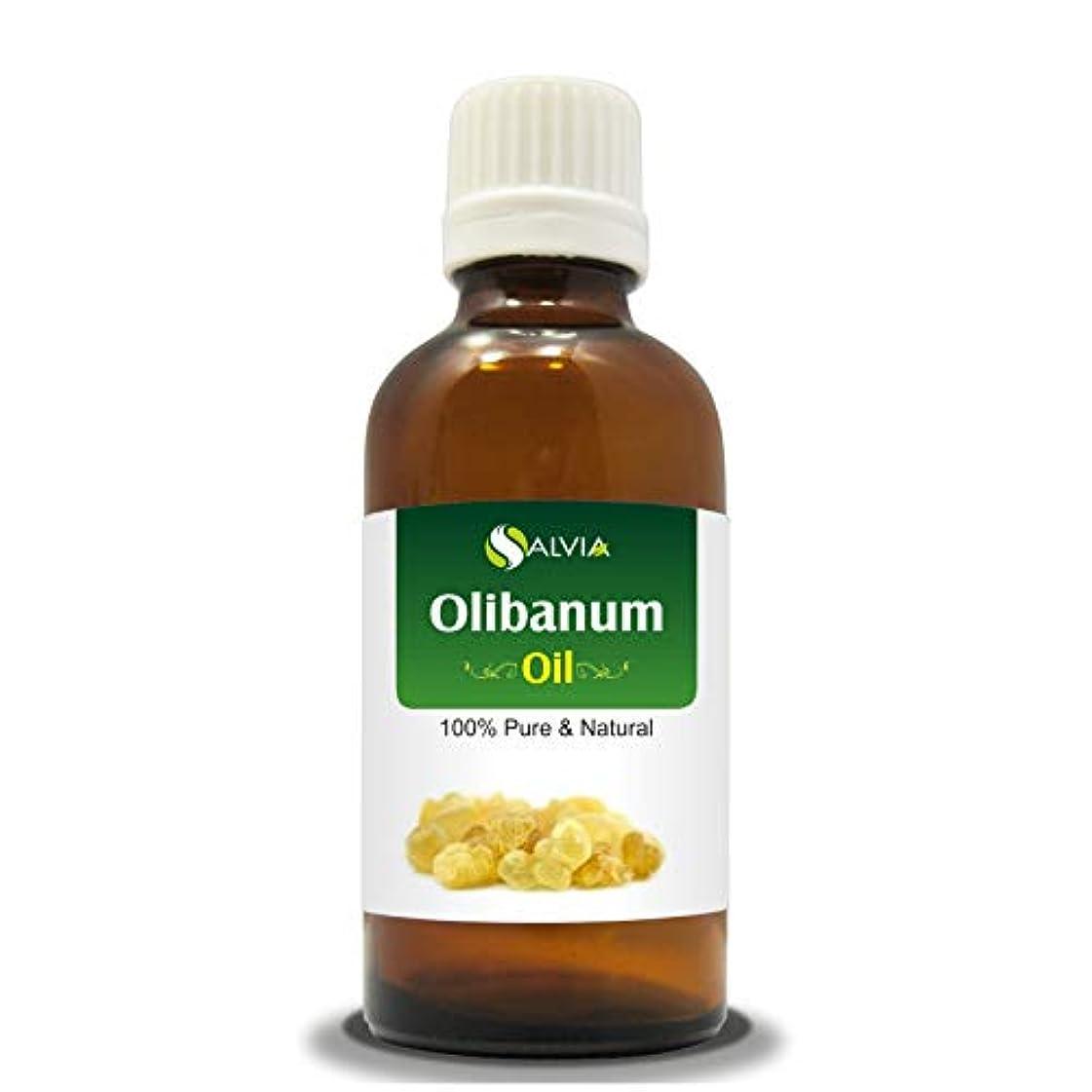 ベッドを作るちょっと待って逃れるOLIBANUM OIL (BOSWELLIA SERRATA) 100% NATURAL PURE ESSENTIAL OIL 30ML