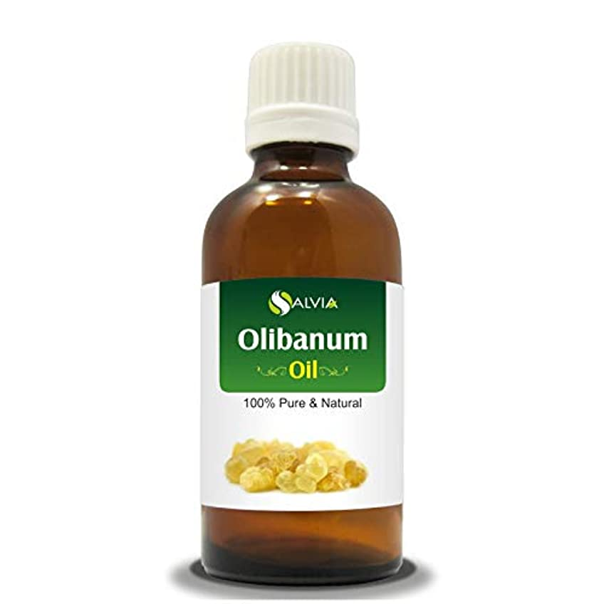 OLIBANUM OIL (BOSWELLIA SERRATA) 100% NATURAL PURE ESSENTIAL OIL 30ML