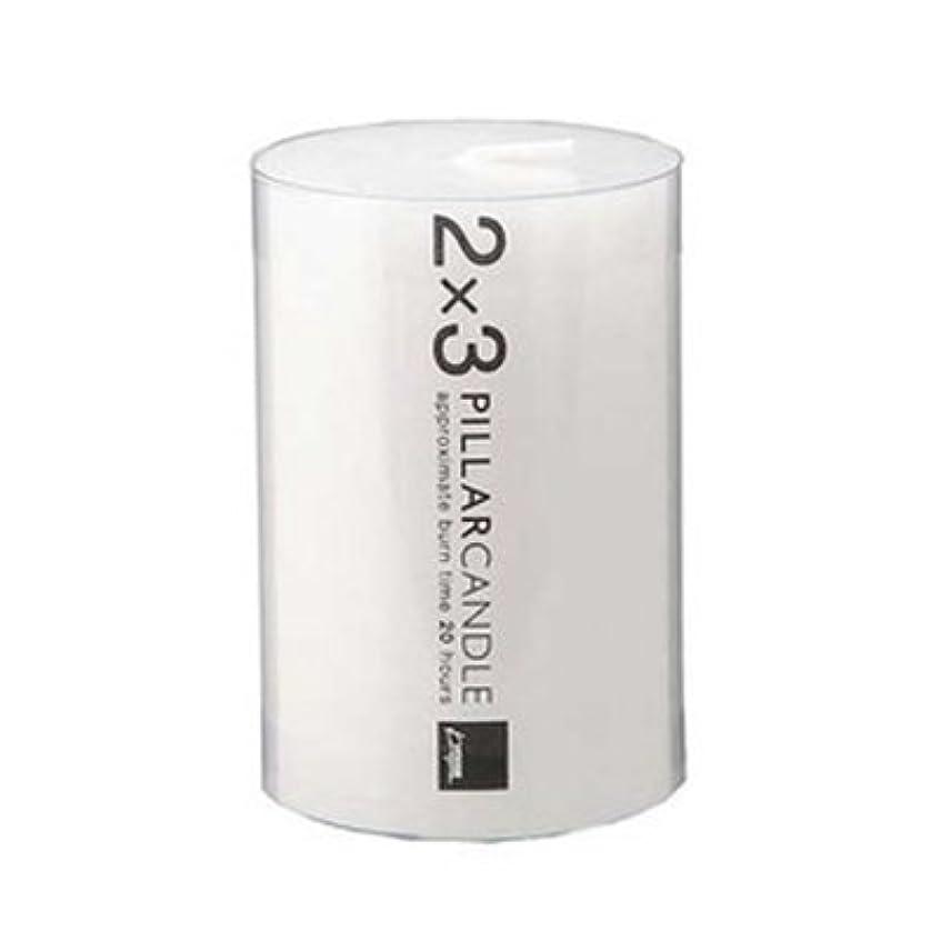 おもてなし傾向開業医カメヤマキャンドル 2×3 ピラーキャンドル ホワイト
