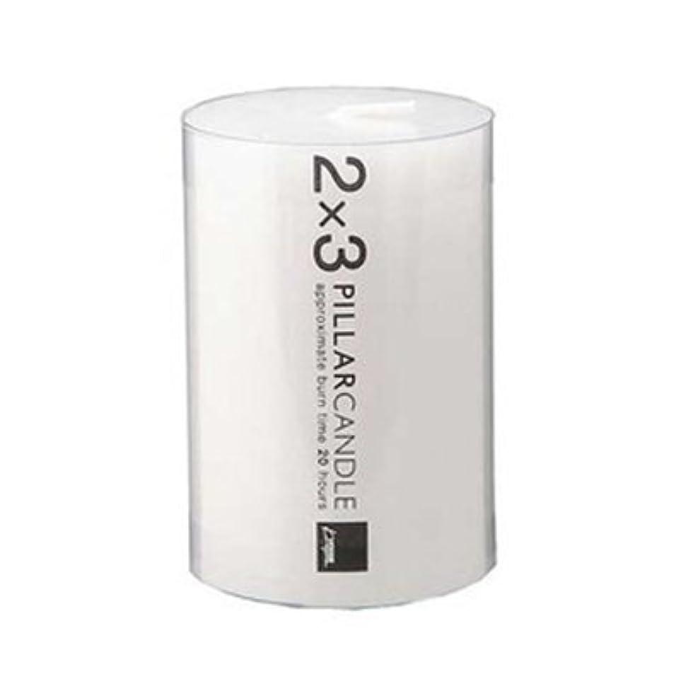 濃度再生的脈拍カメヤマキャンドル 2×3 ピラーキャンドル ホワイト