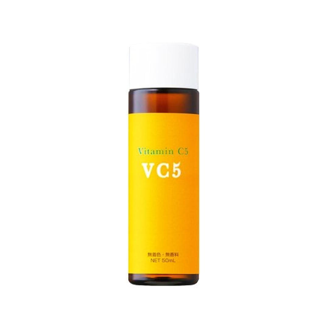 同化する突破口贅沢エビス化粧品(EBiS) Cエッセンス (50ml) ビタミンC誘導体配合 毛穴ケア 日本製