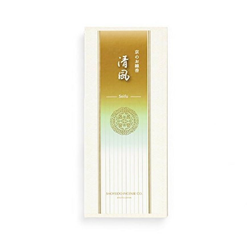 フレッシュトランジスタはさみFresh Breeze (sei-fu) – Shoyeido Premium Daily Incense – 150スティックボックス