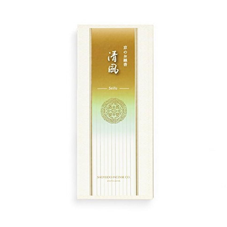 キャンパス節約無Fresh Breeze (sei-fu) – Shoyeido Premium Daily Incense – 150スティックボックス