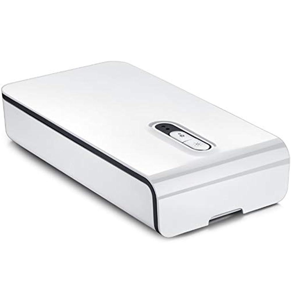 オゾンキャンペーンチューインガムUV滅菌器を充電する携帯電話と下着のための多機能アロマUV消毒単層,白