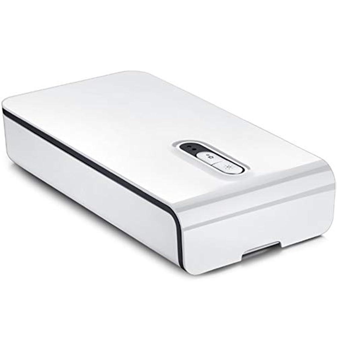報いる悲観的教師の日UV滅菌器を充電する携帯電話と下着のための多機能アロマUV消毒単層,白