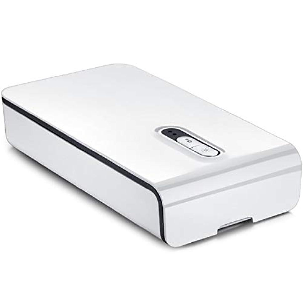 野菜象端UV滅菌器を充電する携帯電話と下着のための多機能アロマUV消毒単層,白