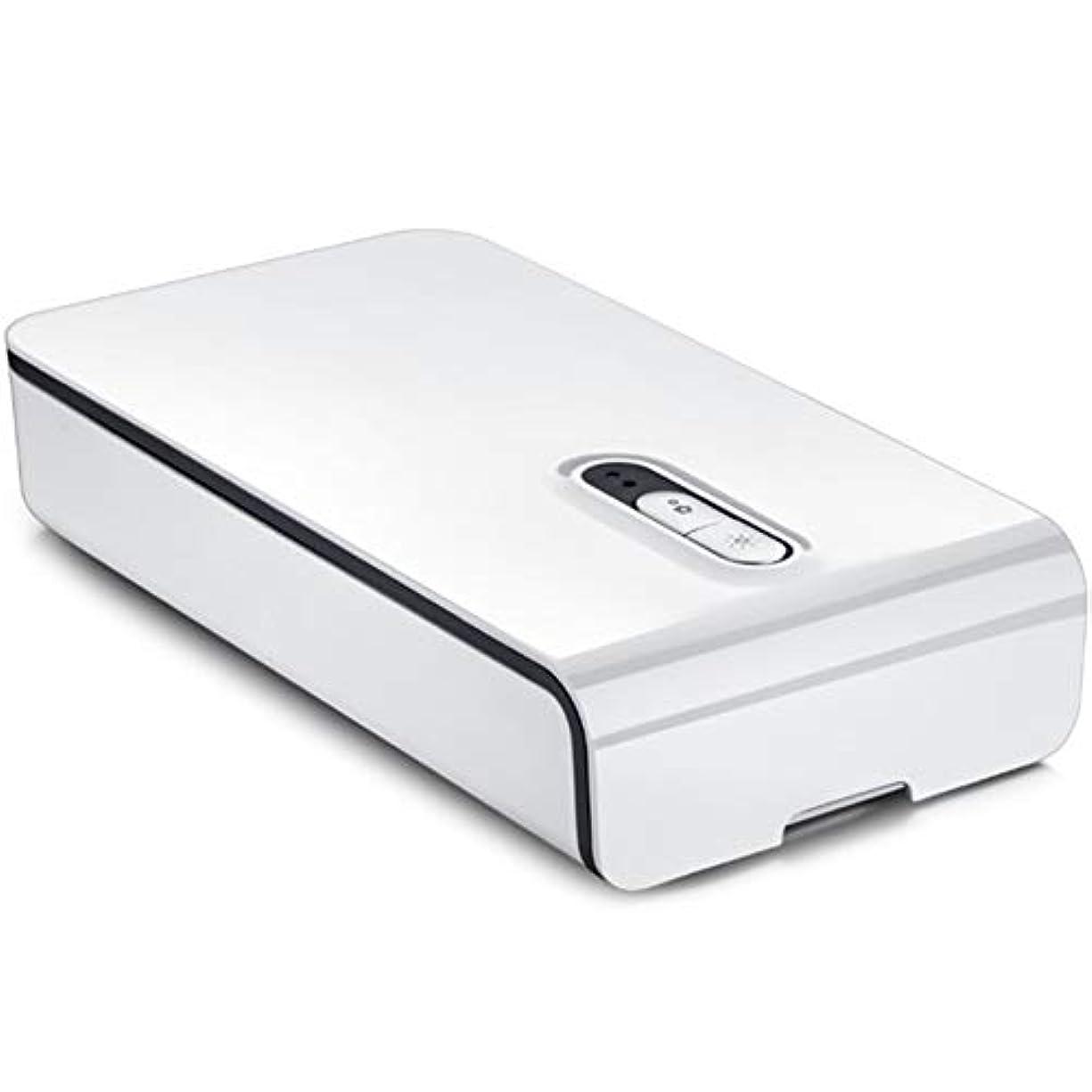 ずんぐりしたふける必要UV滅菌器を充電する携帯電話と下着のための多機能アロマUV消毒単層,白
