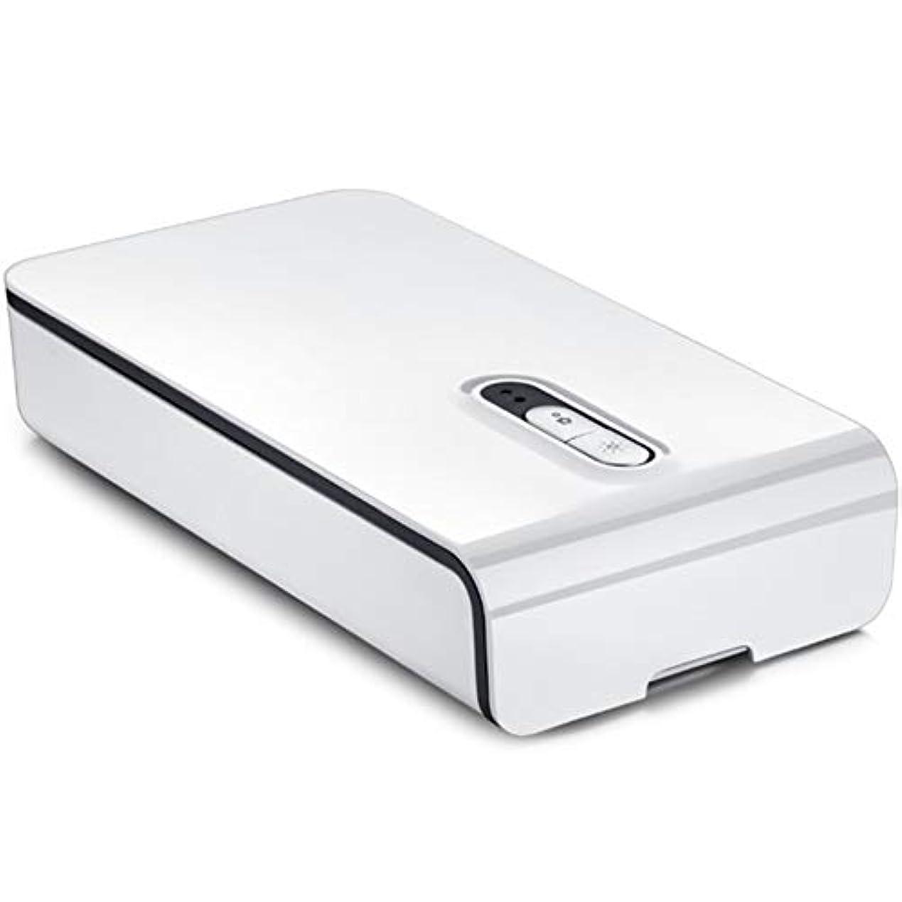 人形副にんじんUV滅菌器を充電する携帯電話と下着のための多機能アロマUV消毒単層,白