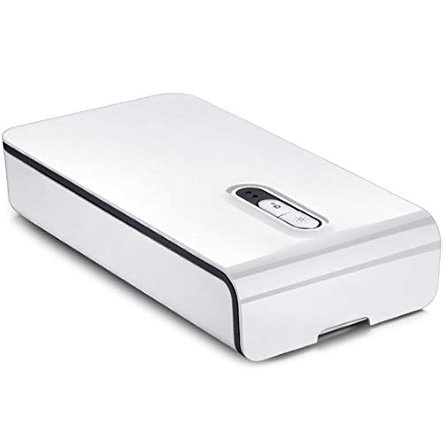 絶滅させる試す放射能UV滅菌器を充電する携帯電話と下着のための多機能アロマUV消毒単層,白