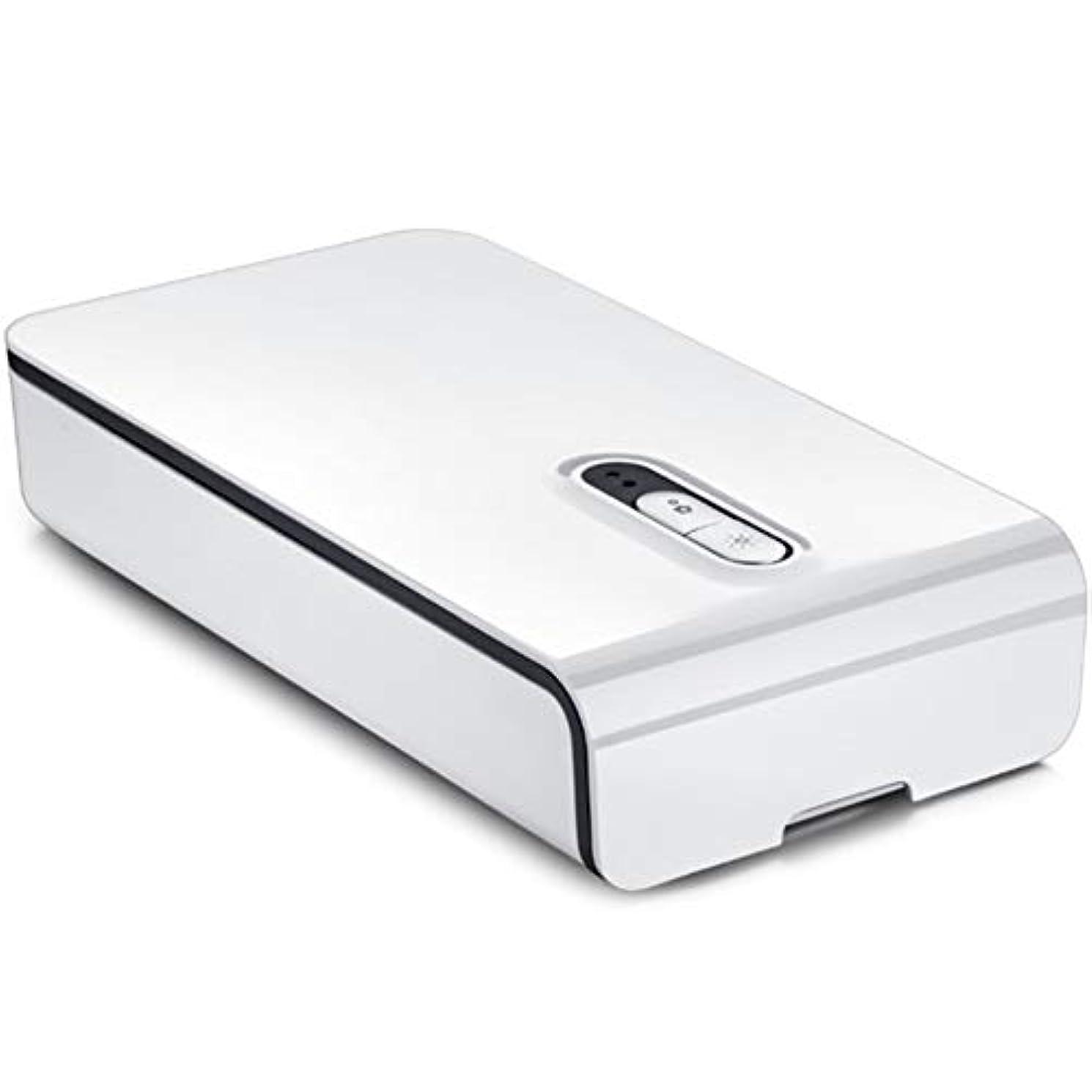 対抗マティスへこみUV滅菌器を充電する携帯電話と下着のための多機能アロマUV消毒単層,白