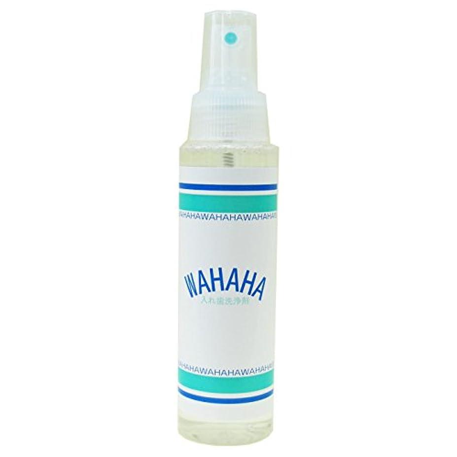 パッド救援ヨーロッパ国際科学工業 入歯洗浄スプレー WAHAHA 100ml