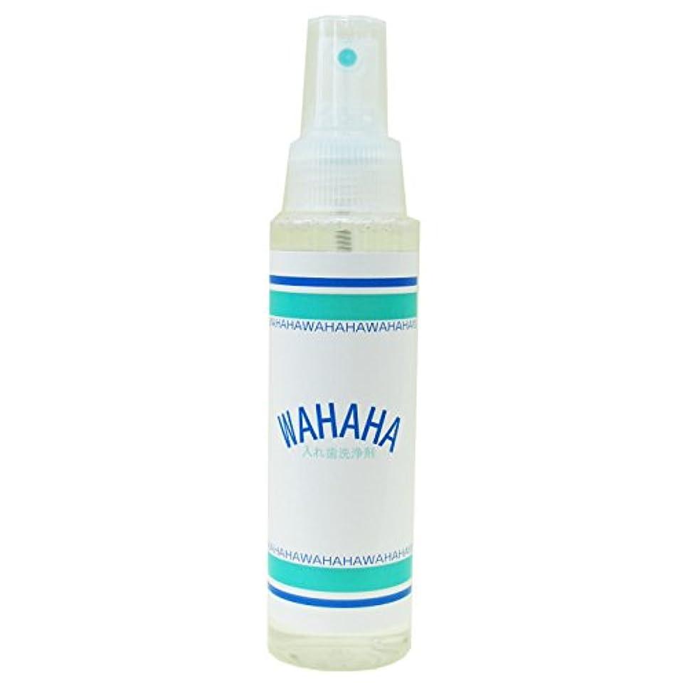 ランドマークほこりっぽいガソリン国際科学工業 入歯洗浄スプレー WAHAHA 100ml
