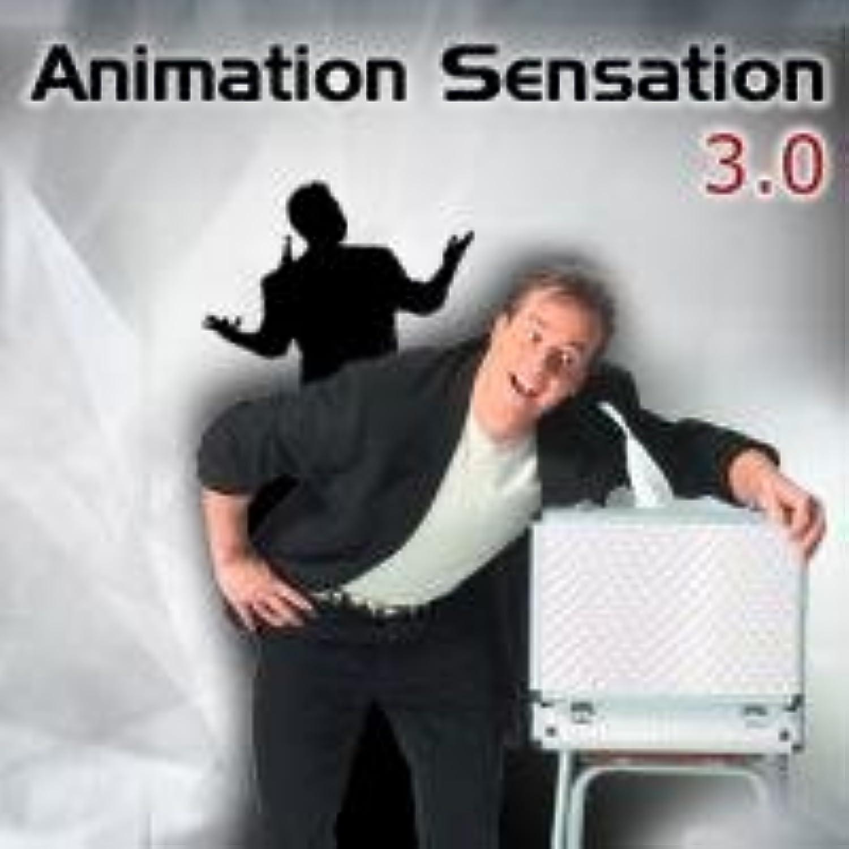 ★マジック?手品★アニメーション センセーション 3.0 ●RSV-0008