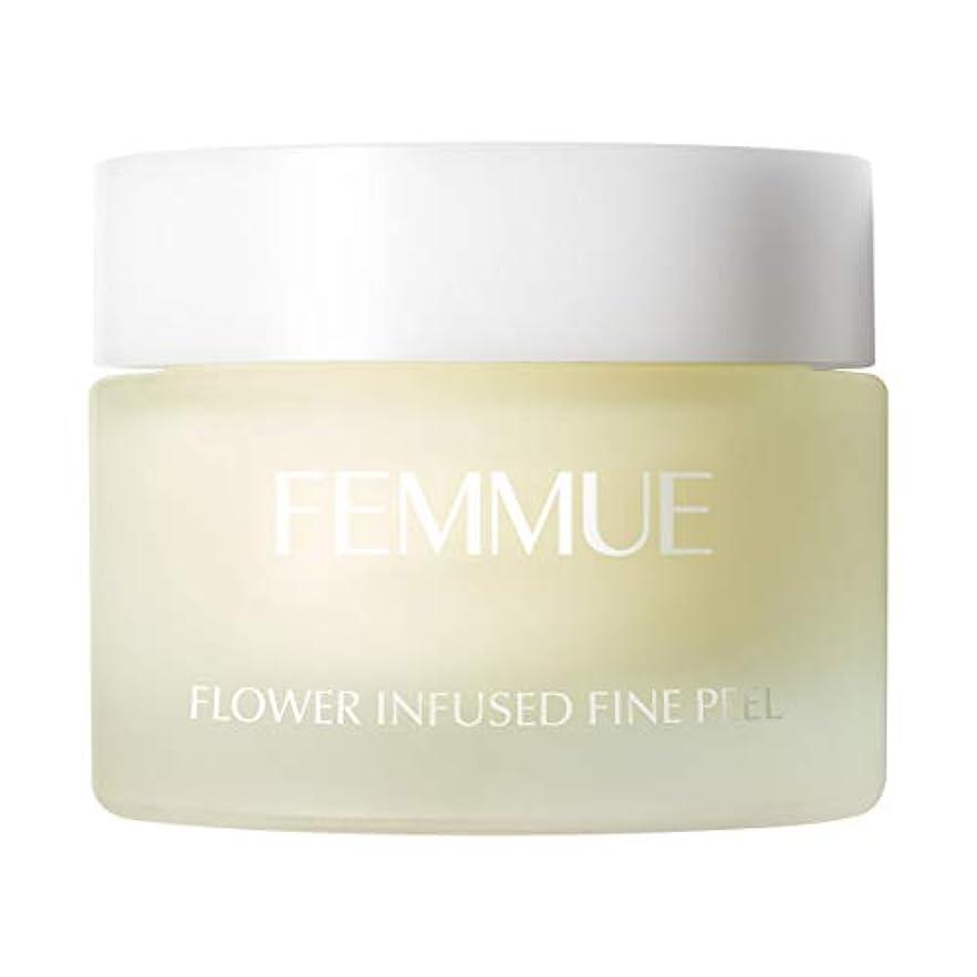 ロデオ砂利起きてFEMMUE(ファミュ) フラワーインフューズド ファインピール<角質ケアジェル>50g 日本正規品 洗顔 シダーウッド、ゼラニウム、白檀、ジャスミン