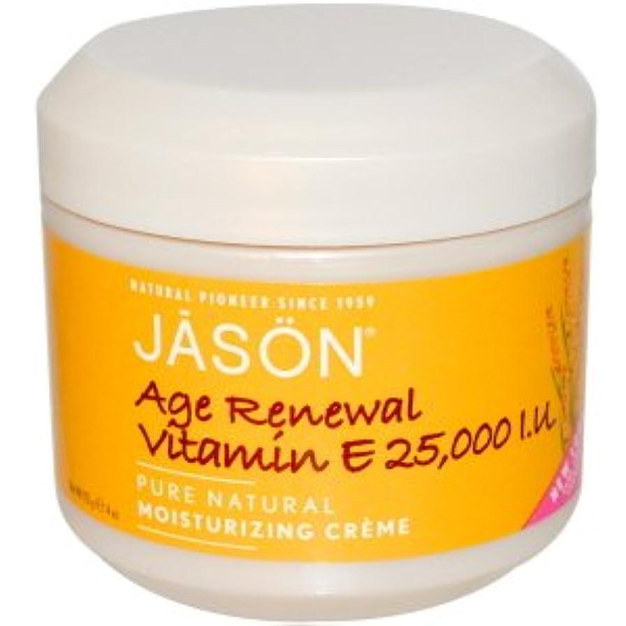 意志細胞スライスジェイソンナチュラル(Jason Natural) エイジリニューアル ビタミンE クリーム  25,000 IU 113g [海外直送][並行輸入品]