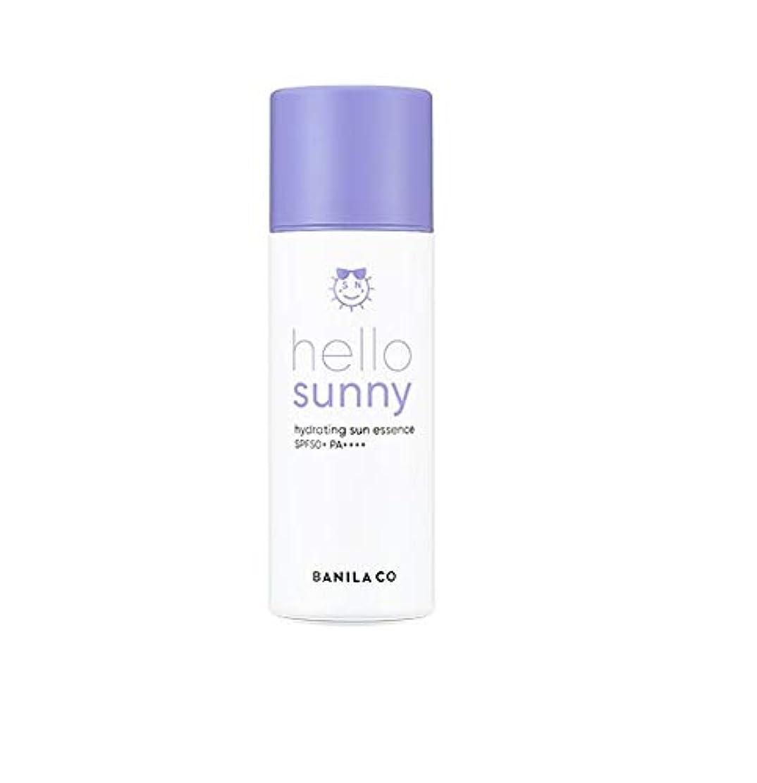 泥だらけであるスロベニアbanilaco こんにちはサニーハイドレイティングエッセンスサンブロックSPF50 + PA ++++ / Hello Sunny Hydrating Essence Sunblock SPF50 + PA ++++...