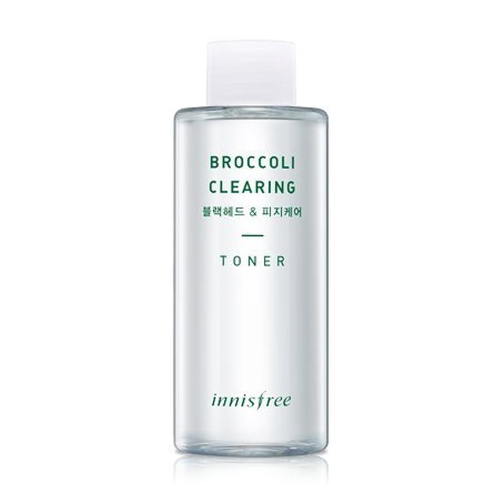 。さびたミット[innisfree(イニスフリー)] Super food_ Broccoli clearing toner (150ml) スーパーフード_ブロッコリー クリアリング・トナー [並行輸入品][海外直送品]