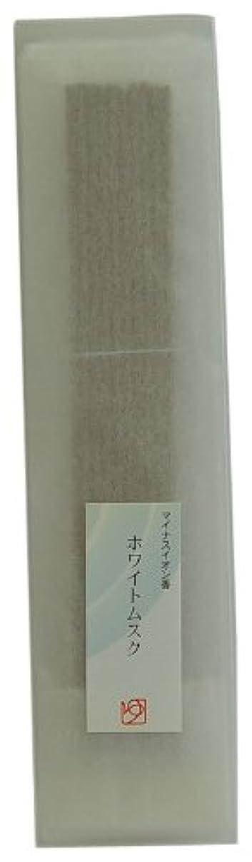 スカイ振る活性化する悠々庵 マイナスイオン香 箱型 ホワイトムスク