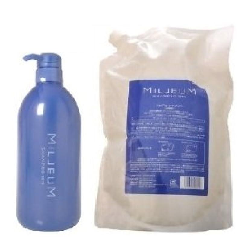 思いやり許されるシールデミ  ミレアム シャンプー 800ml ボトル & ミレアム シャンプー 1800ml レフィル 詰替えセット