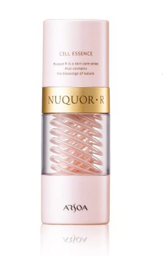 移動期限結果ARSOA(アルソア) ヌクォルR セルエッセンス 25ml