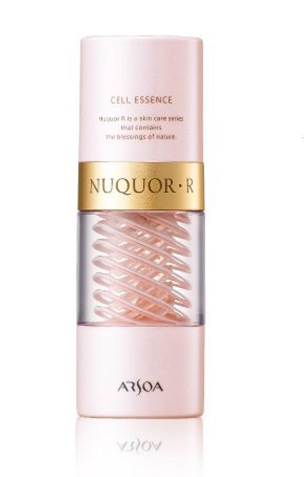 水を飲む背骨暴力的なARSOA(アルソア) ヌクォルR セルエッセンス 25ml