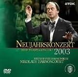 アーノンクール&ウィーンフィル「ニューイヤー・コンサート2003」