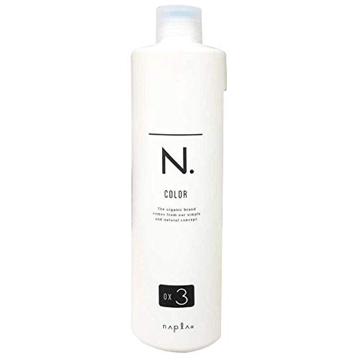 砂の旅立ち寄るナプラ エヌドットカラー オキシ 第2剤 (3%)