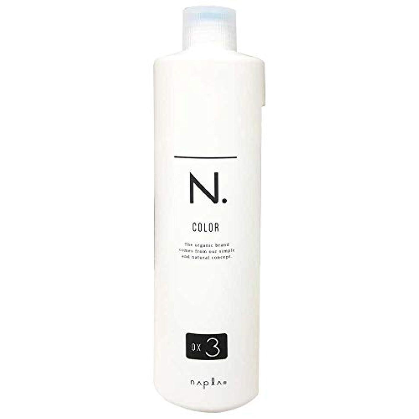 差アノイ含めるナプラ エヌドットカラー オキシ 第2剤 (3%)