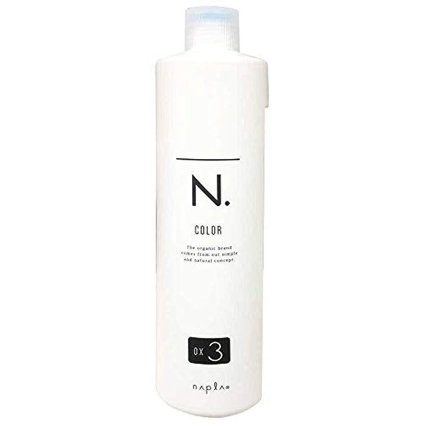 動的ストローク置き場ナプラ エヌドットカラー オキシ 第2剤 (3%)
