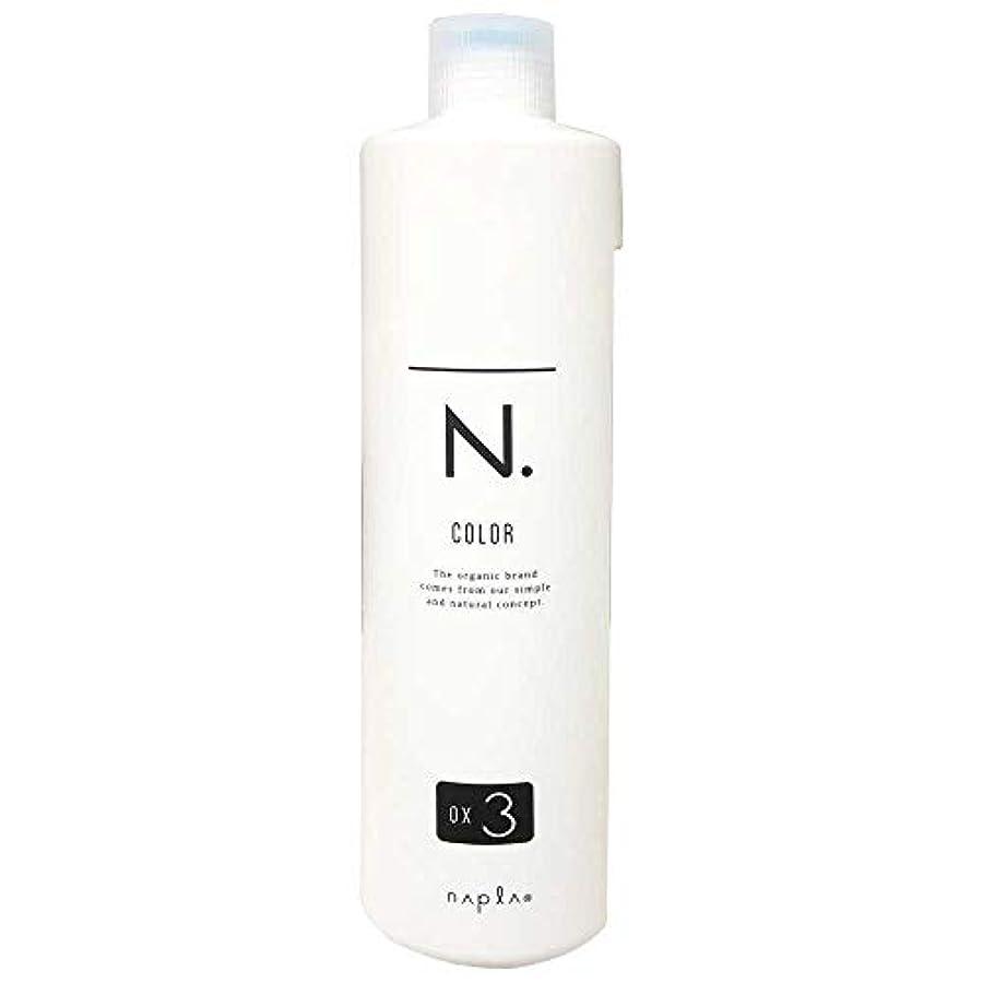 圧力矩形間違いナプラ エヌドットカラー オキシ 第2剤 (3%)