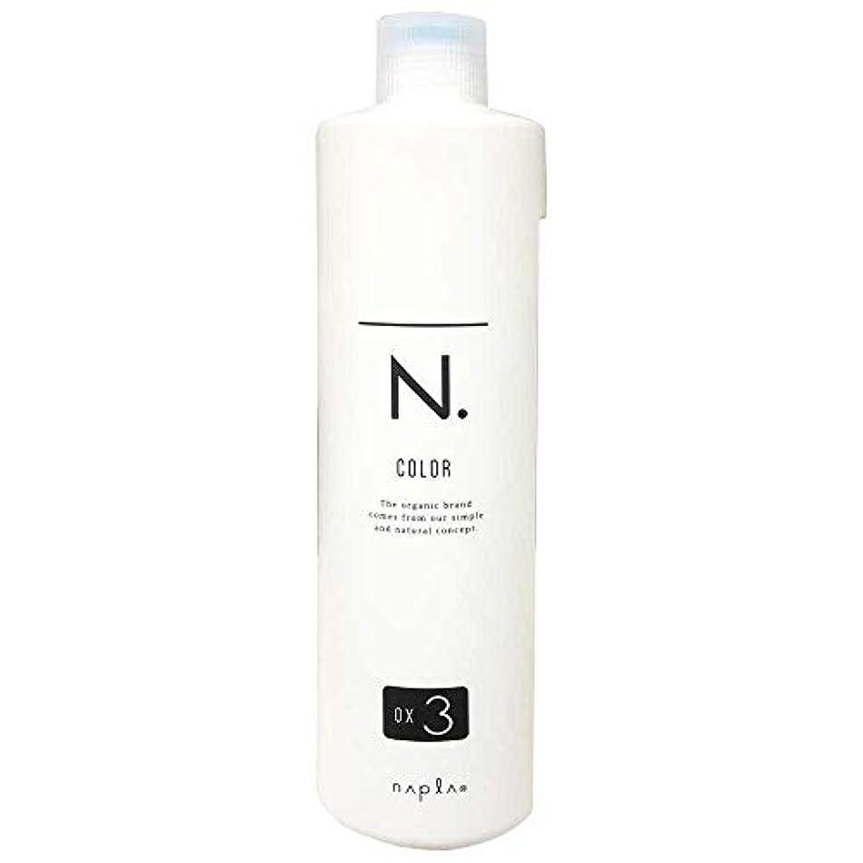 インシデント価値のない人生を作るナプラ エヌドットカラー オキシ 第2剤 (3%)