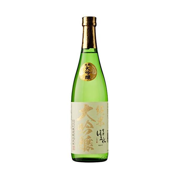 ほまれ酒造 会津ほまれ純米大吟醸 極 [ 日本酒...の商品画像