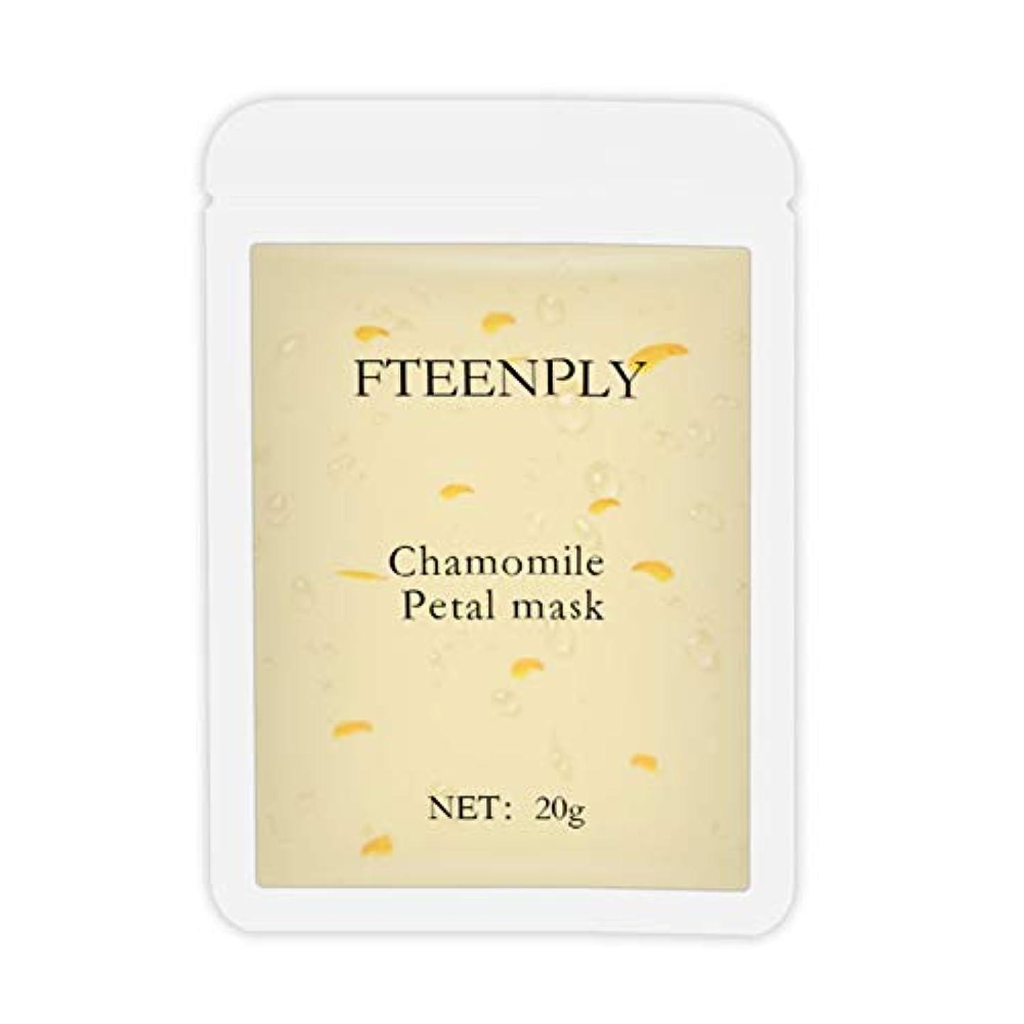 カモミール セラム スリーピングマスク フェイシャル スキンケア セラム モイスチャ 引き締め 毛穴隠す 穏やか 乾燥&エイジング防止 美白 Cutelove