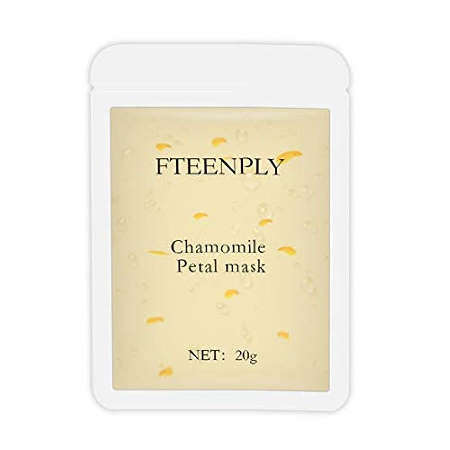 冷笑するオフセットグレートオークカモミール セラム スリーピングマスク フェイシャル スキンケア セラム モイスチャ 引き締め 毛穴隠す 穏やか 乾燥&エイジング防止 美白 Cutelove