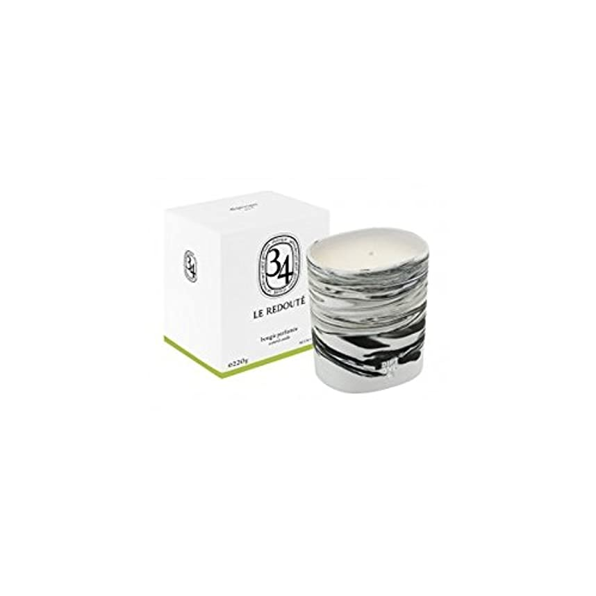 Diptyque Collection 34 Le Redout? Scented Candle 220g (Pack of 2) - Diptyqueコレクション34ラルドゥート香りのキャンドル220グラム (x2)...