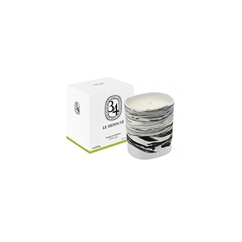 配分イデオロギー消費者Diptyque Collection 34 Le Redout? Scented Candle 220g (Pack of 2) - Diptyqueコレクション34ラルドゥート香りのキャンドル220グラム (x2)...