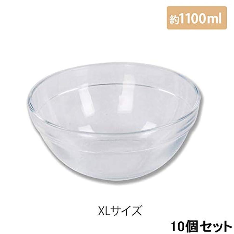 数学的な活力ハチマイスター プラスティックボウル (XLサイズ) クリア 直径20cm (10個セット) [ プラスチックボール カップボウル カップボール エステ サロン プラスチック ボウル カップ 割れない ]