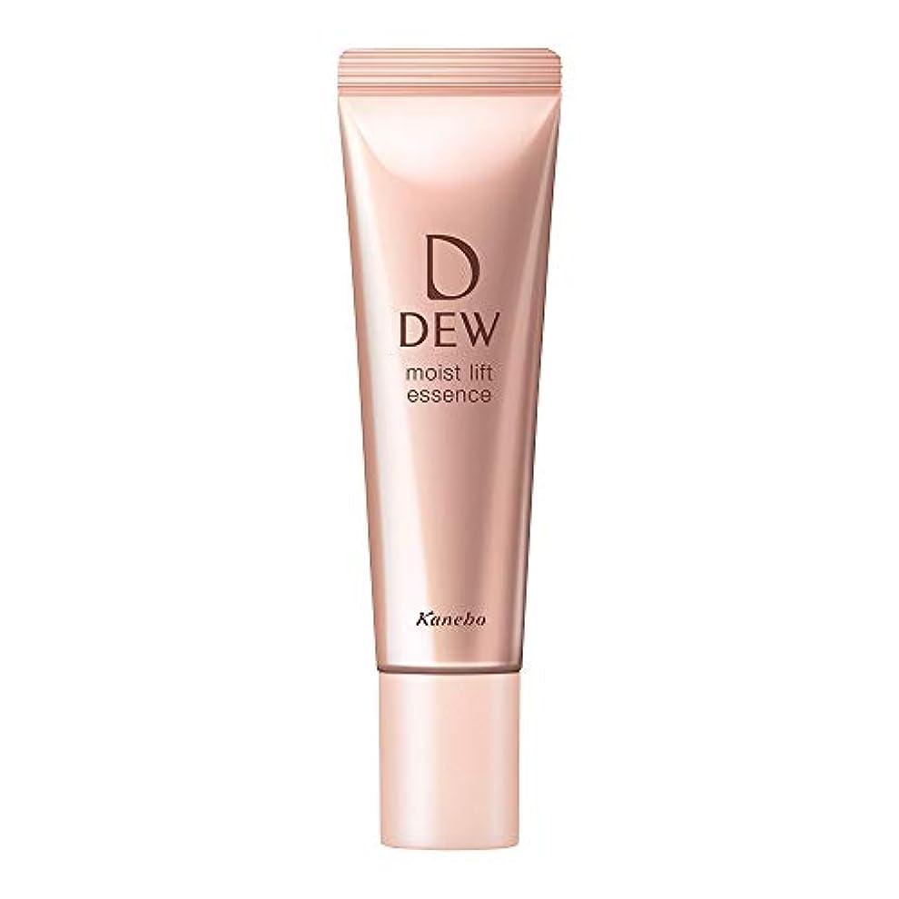 強化する限定時制DEW モイストリフトエッセンス ハリ美容液 ミニ 10g
