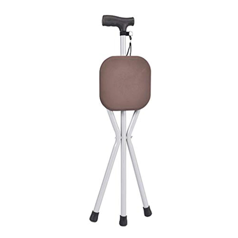 ブリークエチケット海岸男性/女性高齢者のための人間工学的のハンドルが付いている耐久の茶色の杖の座席杖椅子のスツール滑り止めの基盤が付いている折り畳み式の杖最大100kg