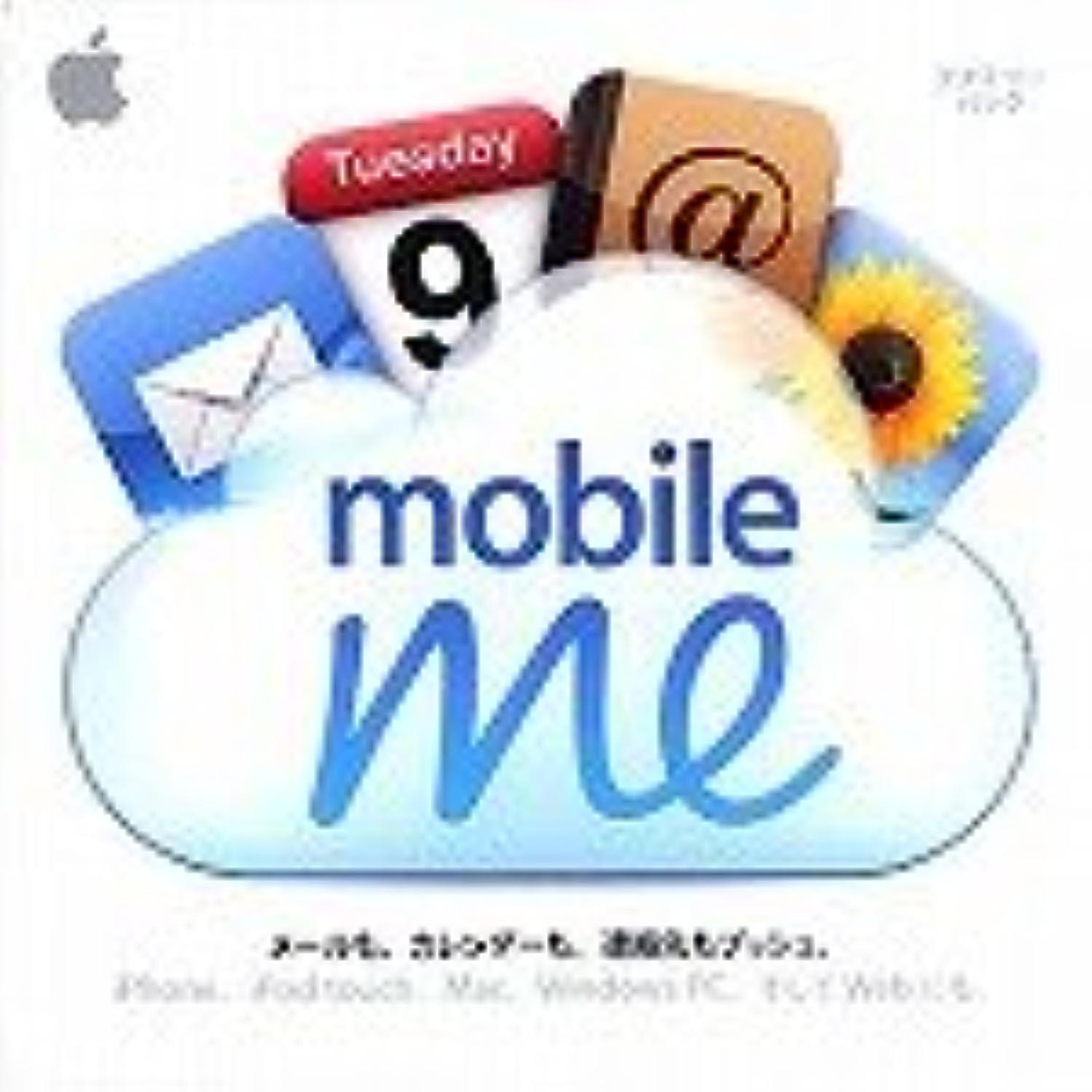 筋特別に行為MobileMe ファミリーパック(パッケージ版)